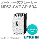 三菱電機 NF63-CVF 3P 60A (ノーヒューズブレーカー) (3極) (AC) NN