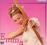 エマ [DVD]