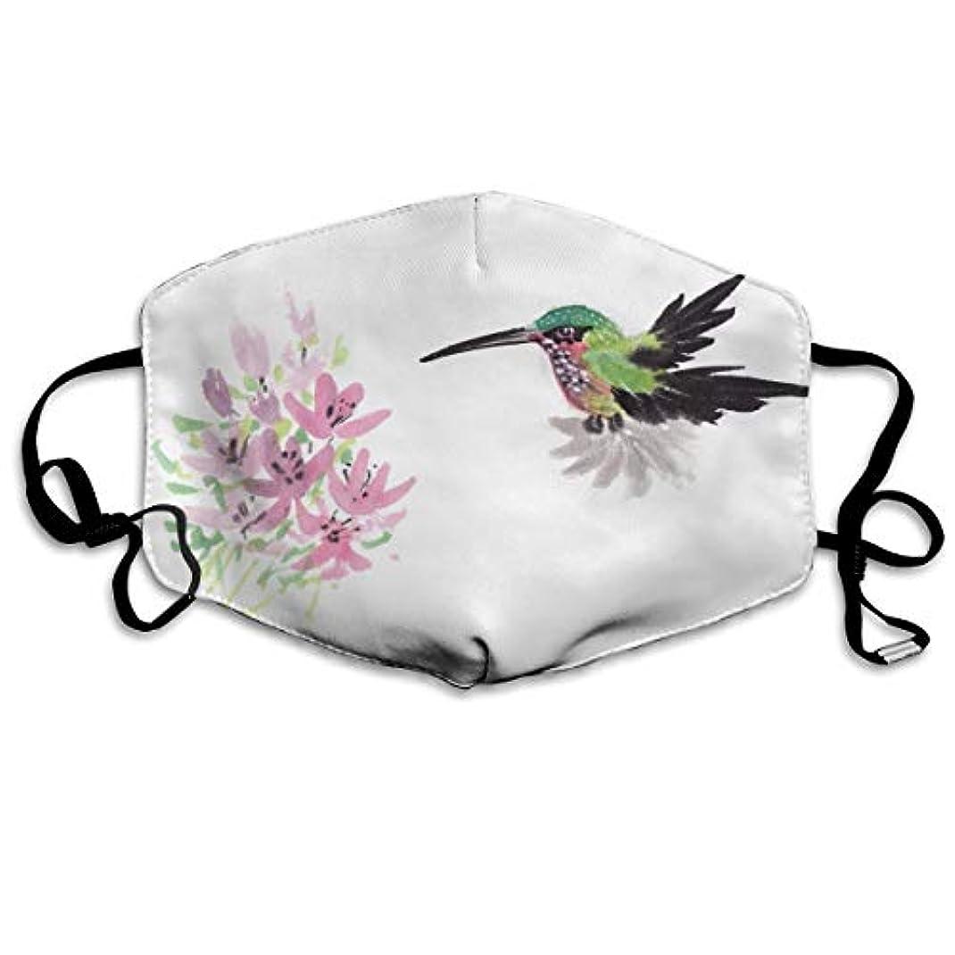 休眠デコラティブ子Morningligh 動物 鳥 花 マスク 使い捨てマスク ファッションマスク 個別包装 まとめ買い 防災 避難 緊急 抗菌 花粉症予防 風邪予防 男女兼用 健康を守るため