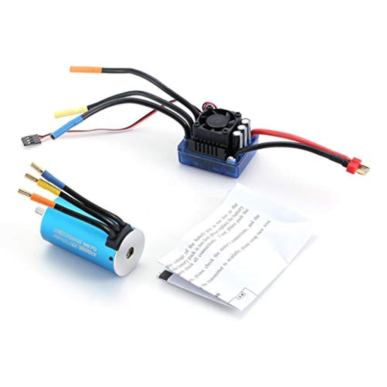 3670 2650KVセンサーレスブラシレスモーター、120A ESCコンボセット1/8 RCカー用