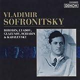 ロシア・ピアニズム名盤選33 ソフロニツキー/ボロディン、リャードフ、グラズノフ、スクリャービン、カバレフスキー
