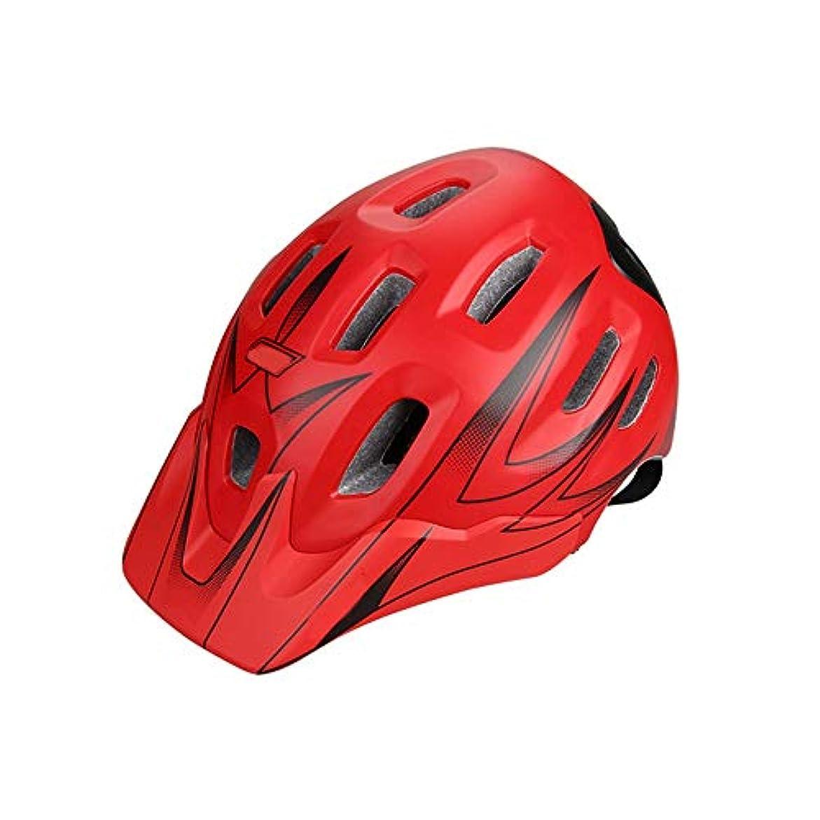 ジョブマウンド励起QRY 自転車レースヘルメットスーパーシックマウンテンバイク換気通気性ヘルメットユニセックス 幸せな生活 (色 : Red)