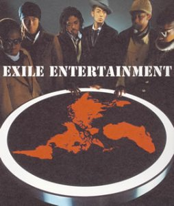 EXILE ENTERTAINMENT(初回生産限定)(CCCD)(DVD付) - ARRAY(0xd791d38)