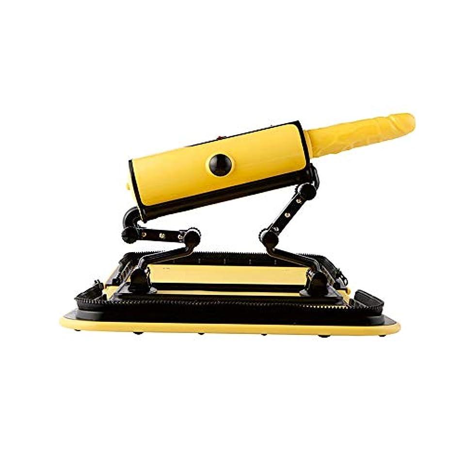 国噴出する粘着性KGJJHYBGTOY 完璧なハーネスビジナルカップラブマシン玩具での自動機オナニー RELAX MASSAGE BODY