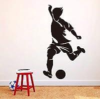 Ljjlm 左足ストライカーサッカーウォールペーパーリビングルーム装飾サッカースポーツ選手ウォールステッカー家の装飾男の子子供ルームデカール33×59センチ