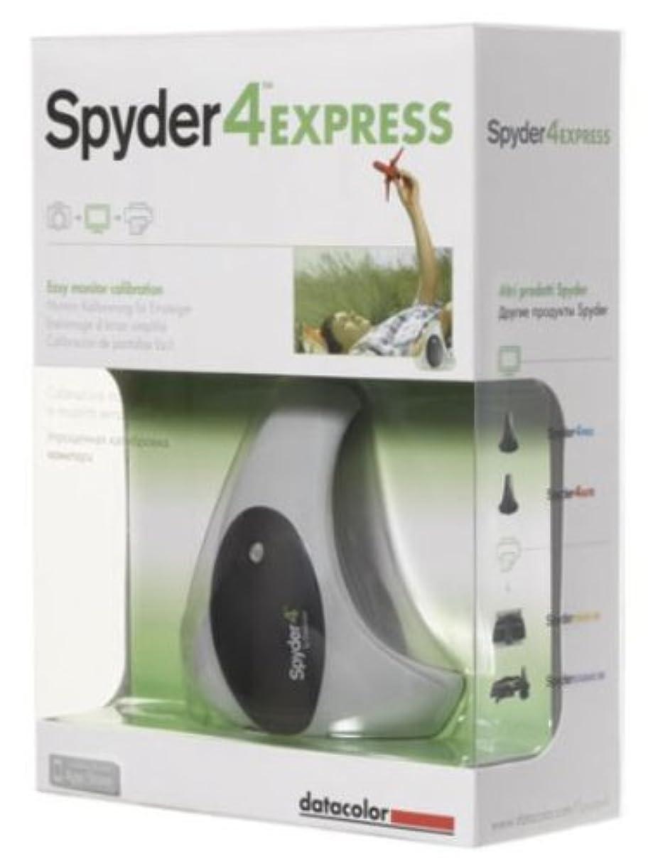 レンド交差点動力学【国内正規品】Datacolor Spyder4 Express