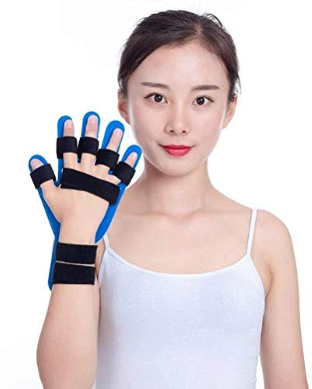 別々に無視できるワット脳卒中/片麻痺/外傷性脳損傷のためのスプリントブレースの手の手首のトレーニング装具の脳卒中リハビリテーション機器を指
