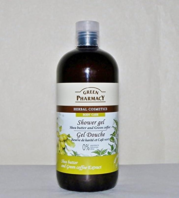 ヒップ哲学的フリッパーElfa Pharm Green Pharmacy グリーンファーマシー Shower Gel シャワージェル Shea Butter&Green Coffee