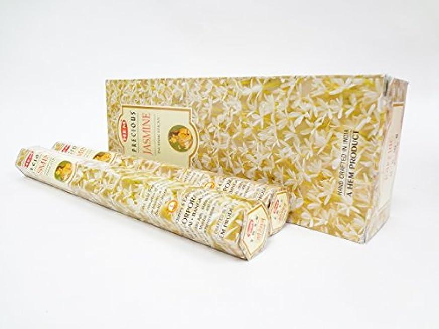 悲しい小売知らせる【お香 スティック】【リラクゼーション】【ジャスミン】 スティック香 6セット入り 【HEM 甘くシトラス系の酸味のあるジャスミンの香り】