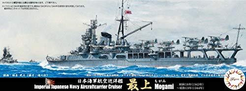 フジミ模型 1/700 特シリーズ No.73EX-1 日本海軍航空巡洋艦 最上 昭和19年 (エッチングパーツ付き) プラモデル 特73EX-1