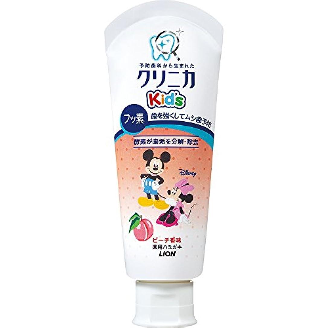 漏斗雑草ルーチンクリニカKid'sハミガキ ピーチ 60g (医薬部外品)