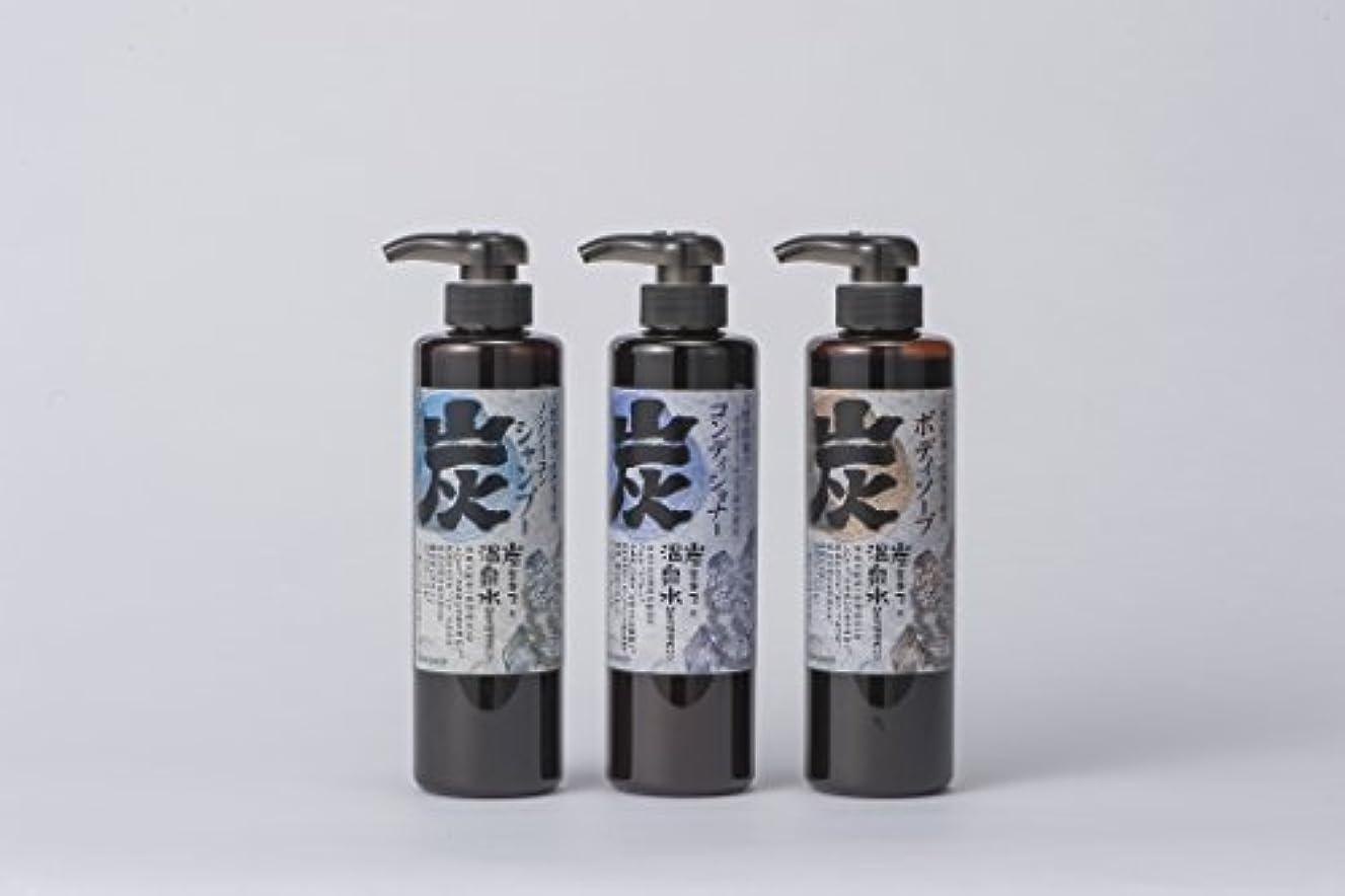 弱い炎上すきスパミネラル炭 ヘアケア&ボディケア 500ml 3本セット
