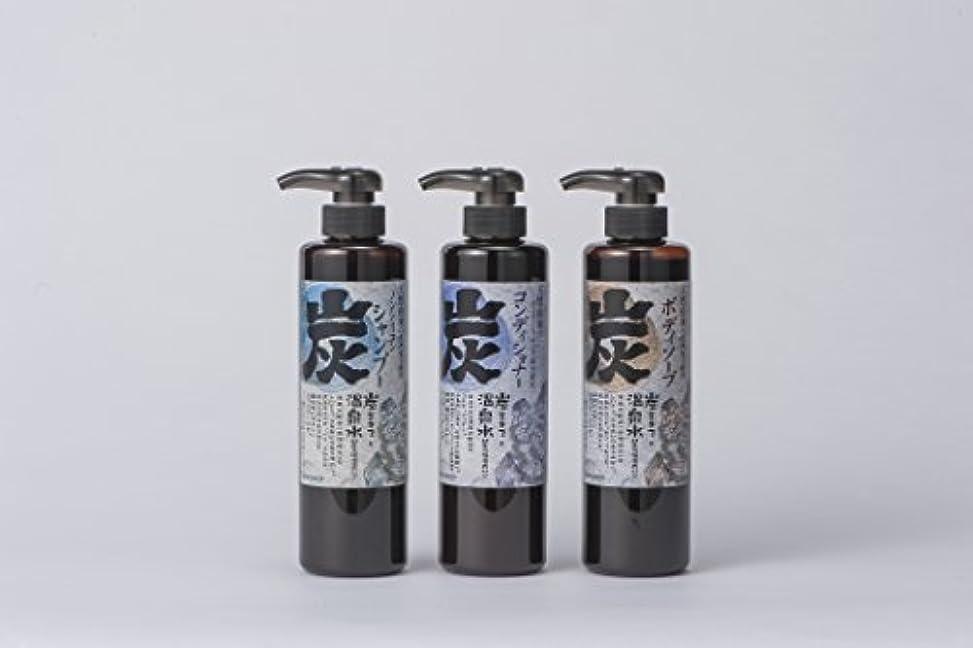スパミネラル炭 ヘアケア&ボディケア 500ml 3本セット