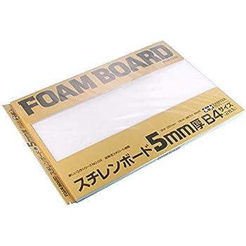 タミヤ 楽しい工作シリーズ No.139 スチレンボード5mm厚 2枚入 (70139)