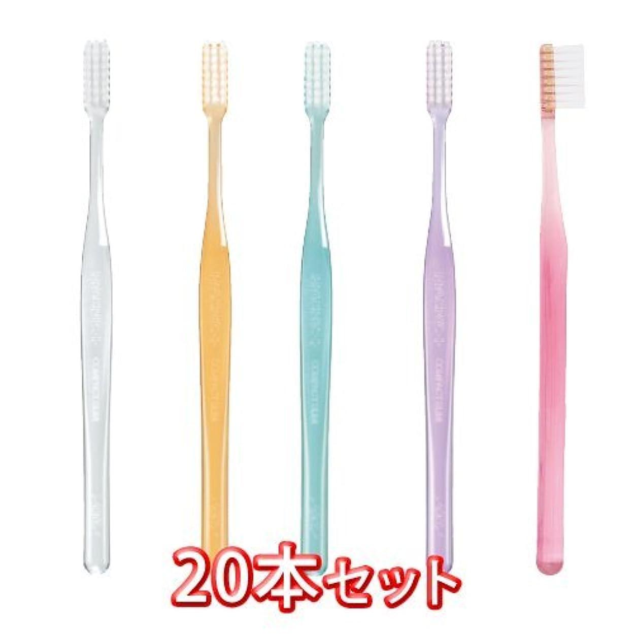 第四感心するポットプロスペック 歯ブラシ プラス コンパクトスリム 20本入 クリアー色 毛の硬さ ふつう