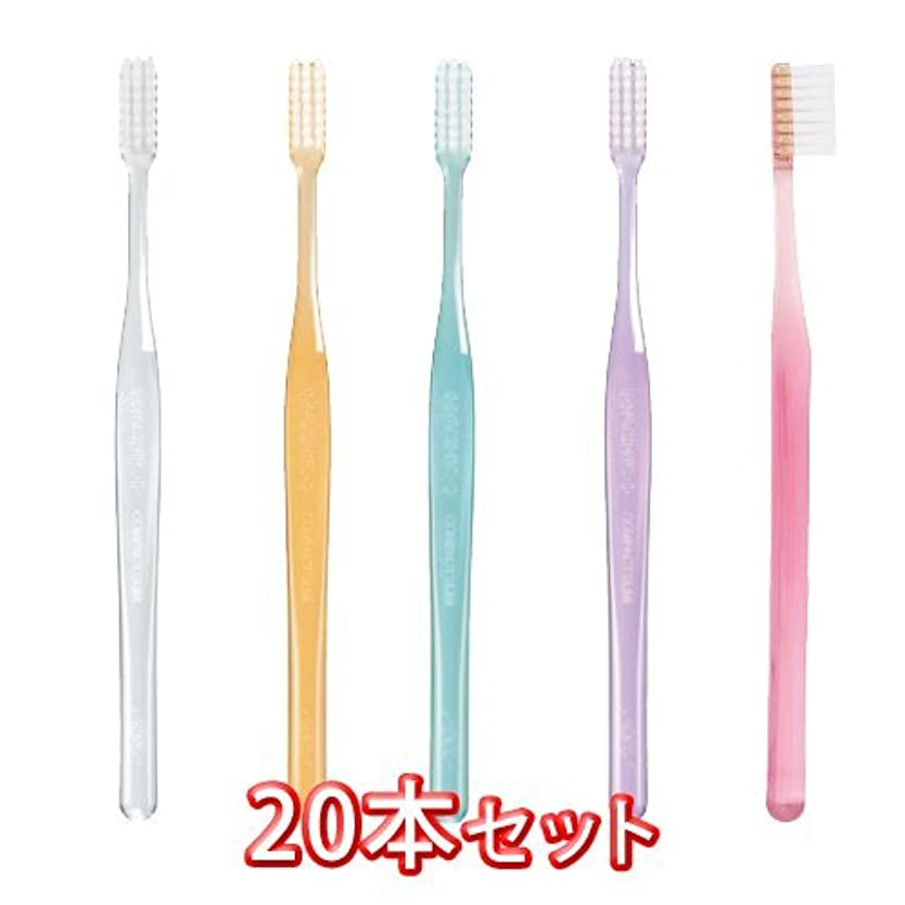 飲み込むキャンプ研磨剤プロスペック 歯ブラシ プラス コンパクトスリム 20本入 クリアー色 毛の硬さ ふつう