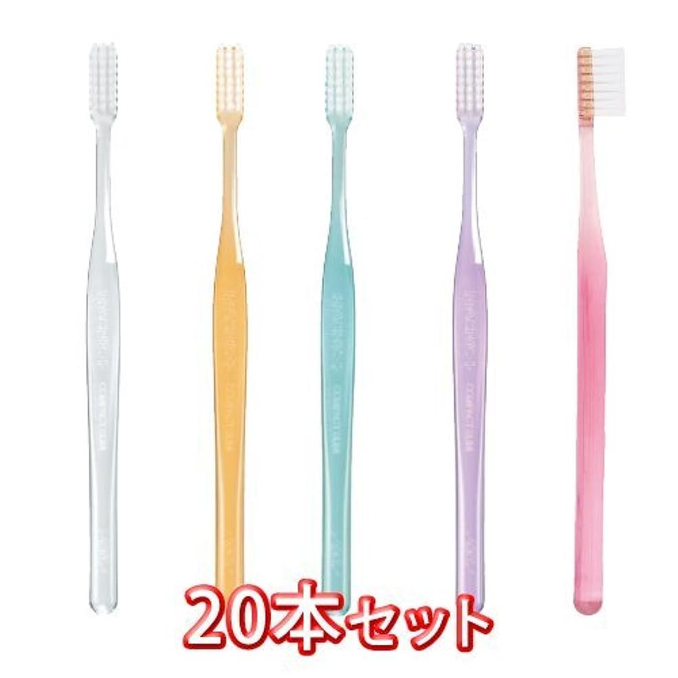 弾性眉土器プロスペック 歯ブラシ プラス コンパクトスリム 20本入 クリアー色 毛の硬さ ふつう
