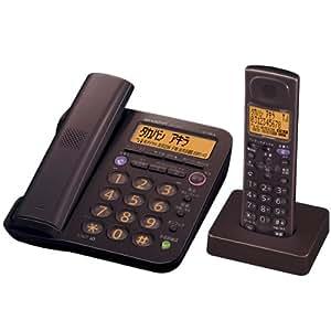 シャープ デジタルコードレス電話機 子機1台付き 1.9GHz DECT準拠方式 ブラウン系 JD-G55CL-T