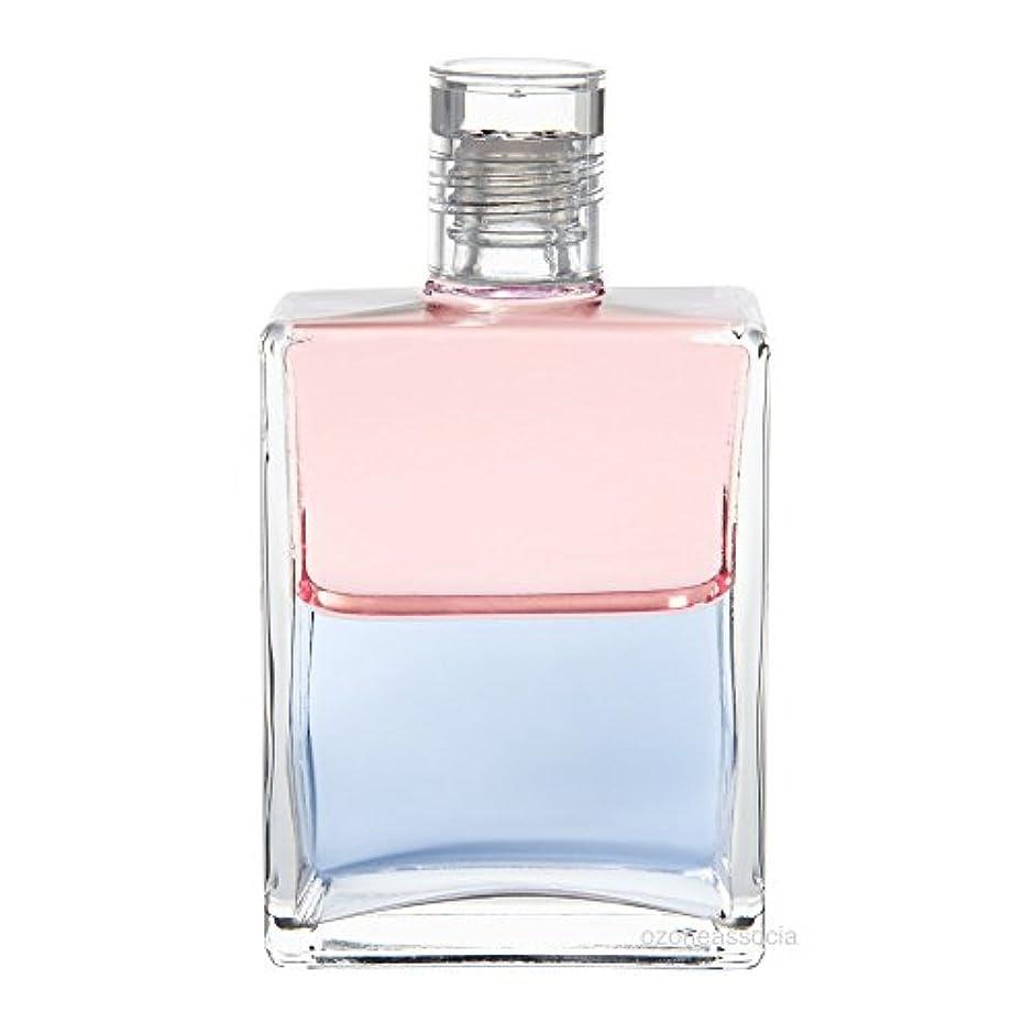 留め金あなたが良くなりますなにオーラソーマ ボトル 57番  パラスアテナ&アイオロス (ペールピンク/ペールブルー) イクイリブリアムボトル50ml Aurasoma