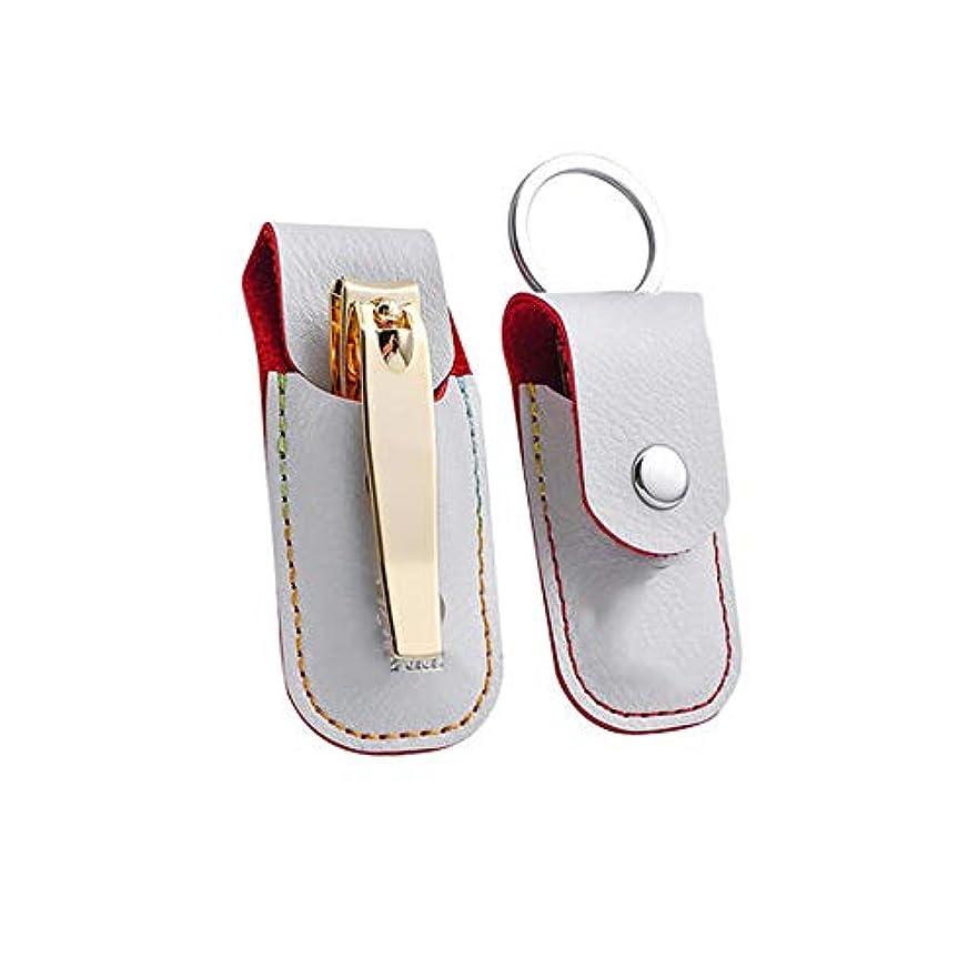 前兆クスコ刑務所ステンレス鋼製爪切りファッション爪切り高級PUレザーケース付き、ゴールド