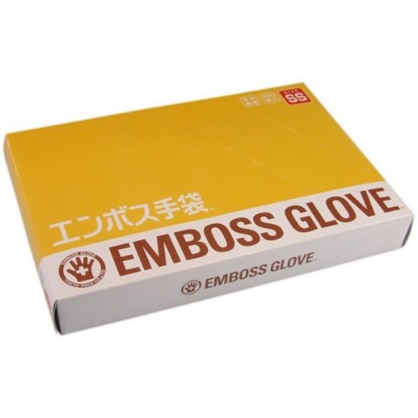 不格好航空会社部分的にエンボス手袋 SS 200枚 東京パック 海外品
