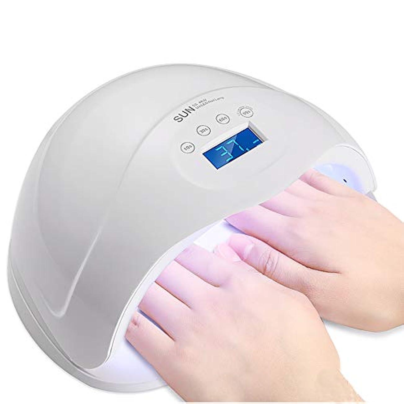 アラブサラボ凍結リール48W LCDディスプレイ付 LED+UV二重光源 ジェルネイル ネイルドライヤー ハイパワー 高速硬化 低ヒート機能 4段階タイマー (ホワイト)