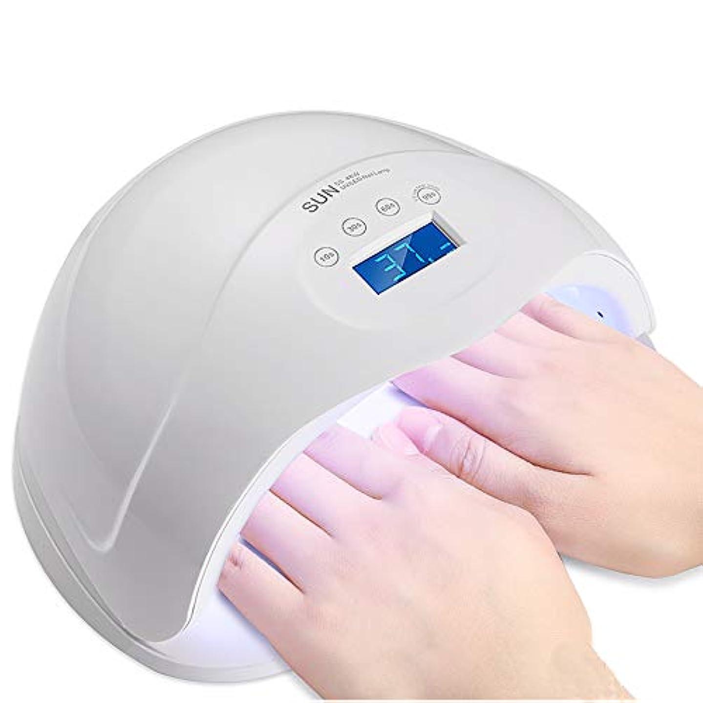 一元化する強い残る48W LCDディスプレイ付 LED+UV二重光源 ジェルネイル ネイルドライヤー ハイパワー 高速硬化 低ヒート機能 4段階タイマー (ホワイト)