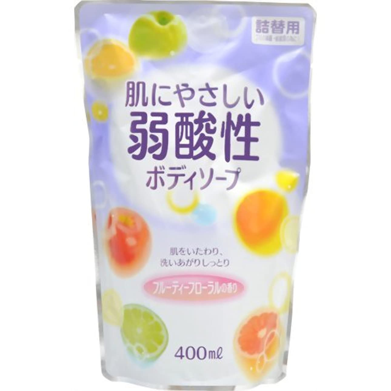 絶えず書き出すゆでる弱酸性ボディソープ フルーティーフローラルの香り 詰替用 400ml