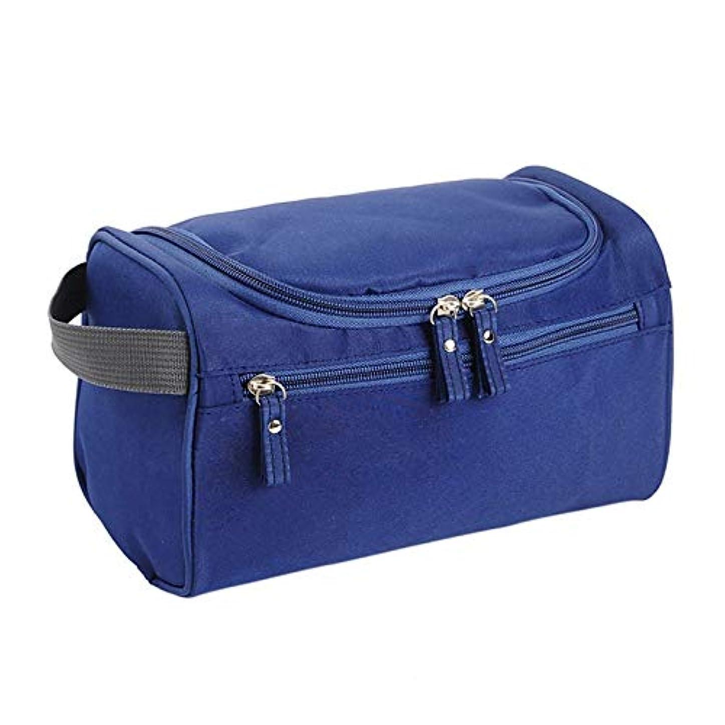 揮発性デンプシー絞る化粧品袋 化粧品袋男性旅行防水収納レディウォッシュバッグ美容師オーガナイザー化粧バッグ