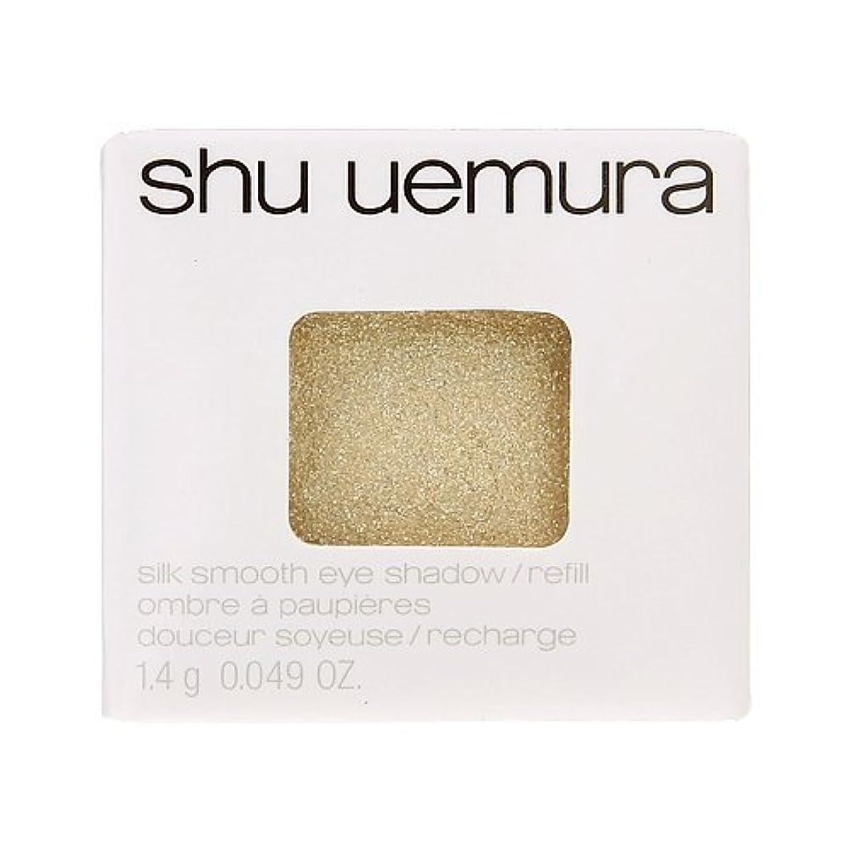 進化する暴力的なペネロペシュウ ウエムラ SHU UEMURA シルクスムース アイシャドー レフィル #G311 [並行輸入品]