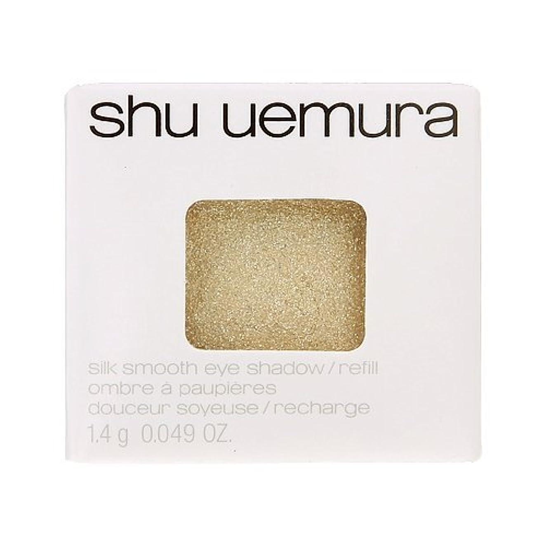 成人期息を切らして四半期シュウ ウエムラ SHU UEMURA シルクスムース アイシャドー レフィル #G311 [並行輸入品]