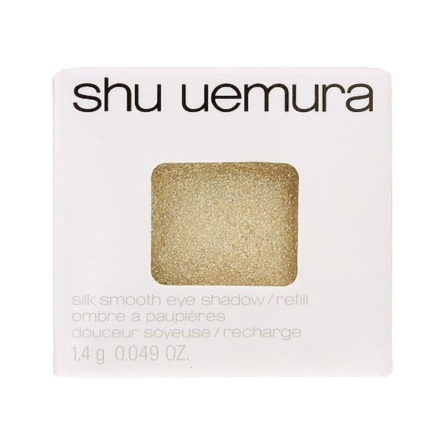 抗生物質五月修復シュウ ウエムラ SHU UEMURA シルクスムース アイシャドー レフィル #G311 [並行輸入品]