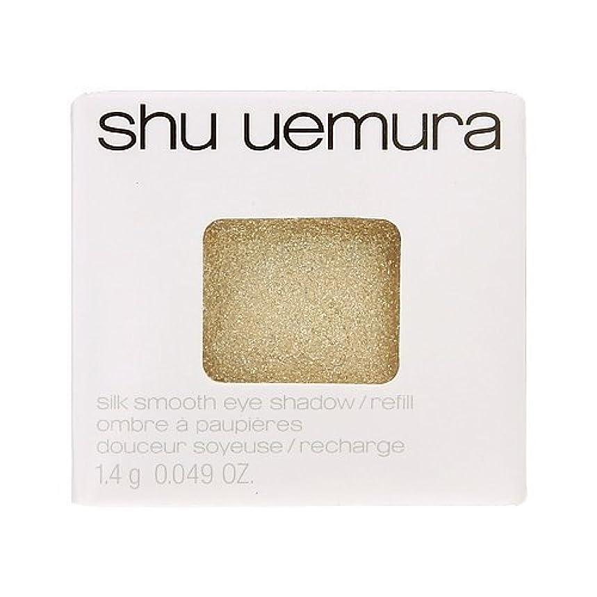 弱める男性わずかなシュウ ウエムラ SHU UEMURA シルクスムース アイシャドー レフィル #G311 [並行輸入品]