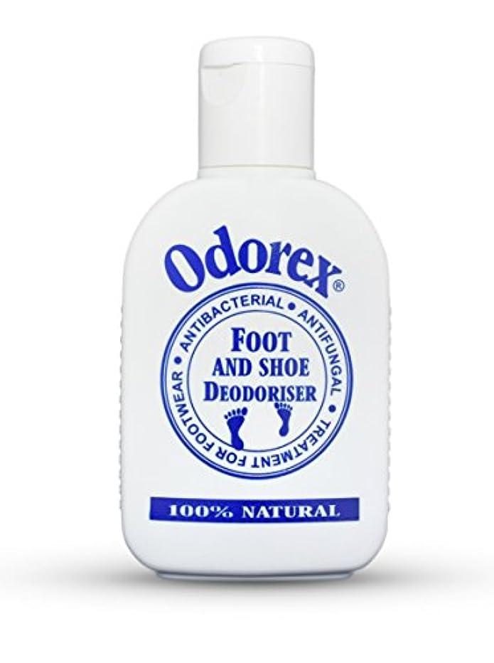 窒息させるとしてポルトガル語オダエックス100% ナチュラル 靴用除菌?防菌?消臭パウダー30g