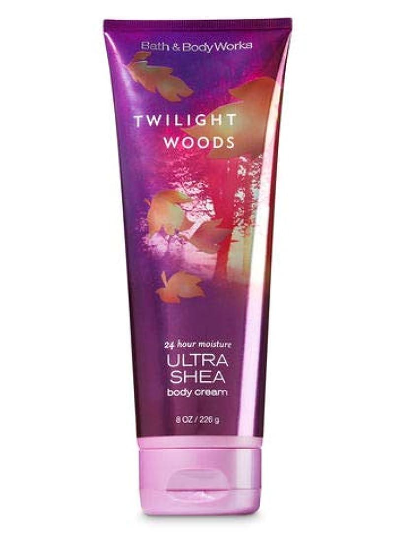 湿地北米静める【Bath&Body Works/バス&ボディワークス】 ボディクリーム トワイライトウッズ Ultra Shea Body Cream Twilight Woods 8 oz / 226 g [並行輸入品]