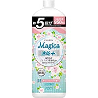 【数量限定 大容量】チャーミーマジカ 食器用洗剤 速乾+(プラス)ホワイトローズの香り 詰替用 大 950ml