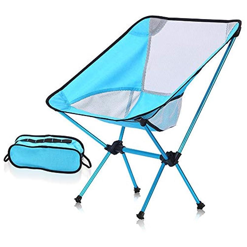 より良いカテゴリー曲キャンプチェアキャンプチェアコンパクト軽量ライトピクニックチェア、屋外用7075アルミ合金、キャンプ、ピクニック、ハイキング、釣り