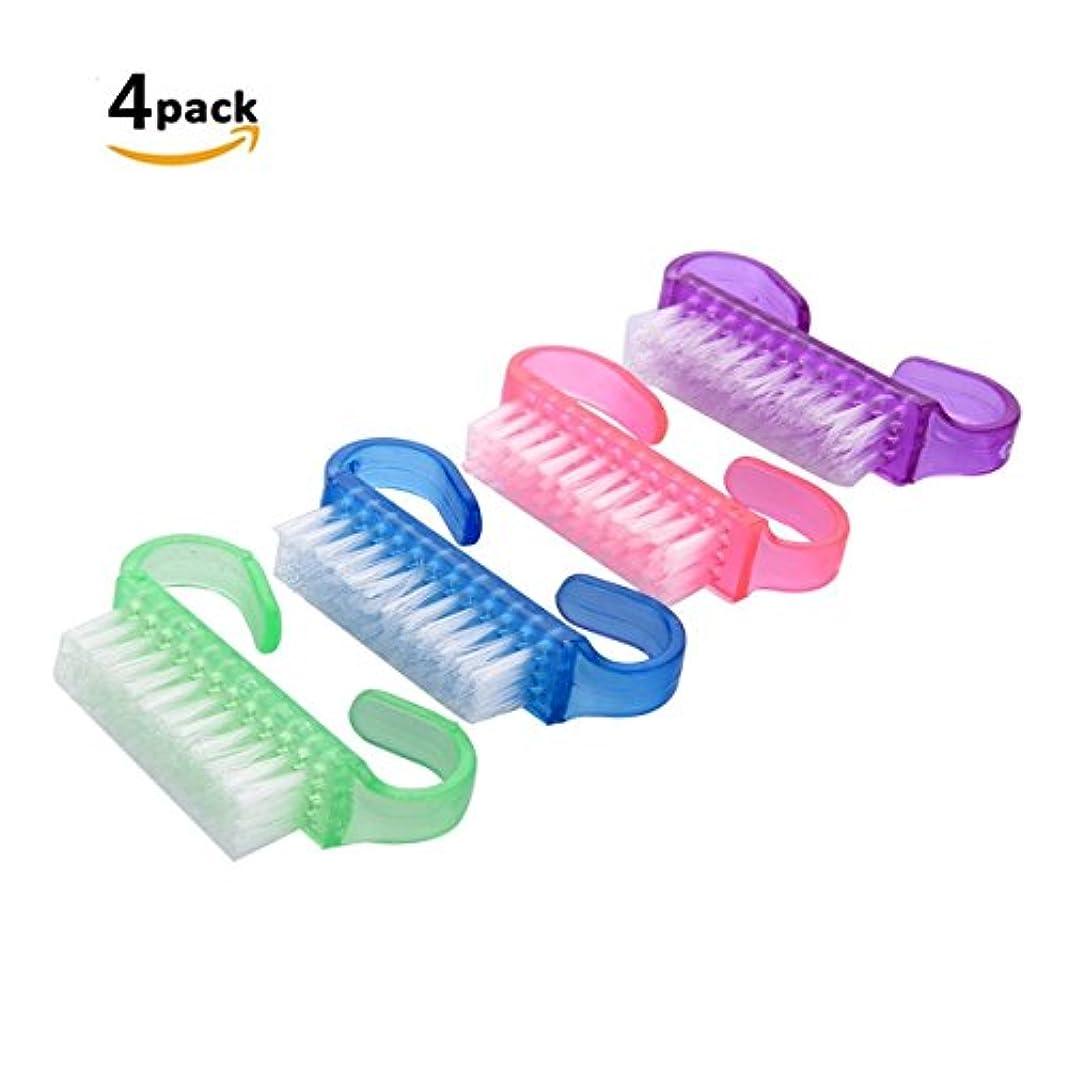 ビルマスキーム繁栄するKingsie 爪ブラシ ネイル用ブラシ 手 手洗い 4個 セット