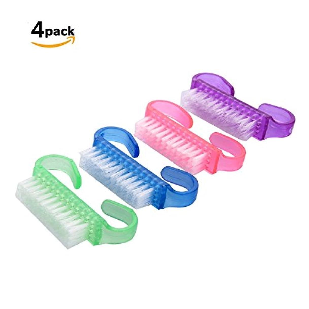 団結多様体締め切りKingsie 爪ブラシ ネイル用ブラシ 手 手洗い 4個 セット