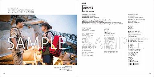 太陽の末裔 オリジナルサウンドトラック(2CD+DVD複合)[日本盤]