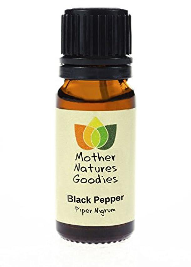 対象海峡ひも守る10ml 精油 100%純粋天然 香りを選択 (アロマセラピー)- ブラックペッパー