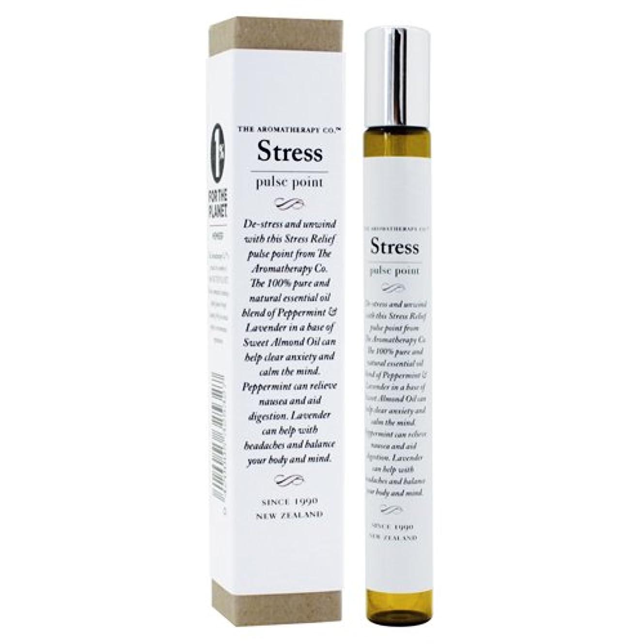 残高憂鬱予見するTherapy Range セラピーレンジ Pulse Pointパルスポイント Stressストレス