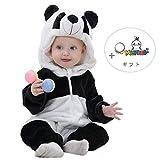 ベビー キッズ用 カバーオール フード付き 着ぐるみ 春と秋 ロンパース オーバーオール 子ども服 もこもこ 防寒着 (80CM(4-12ヶ月), Panda)