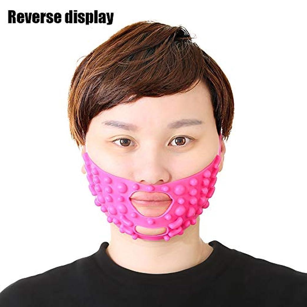 ボーナス三スプリットフェイシャルマッサージ包帯、持ち上げ、引き締め、法則パターンを改善して小さなVフェイス/二重あごマスクを作成(ローズレッド)
