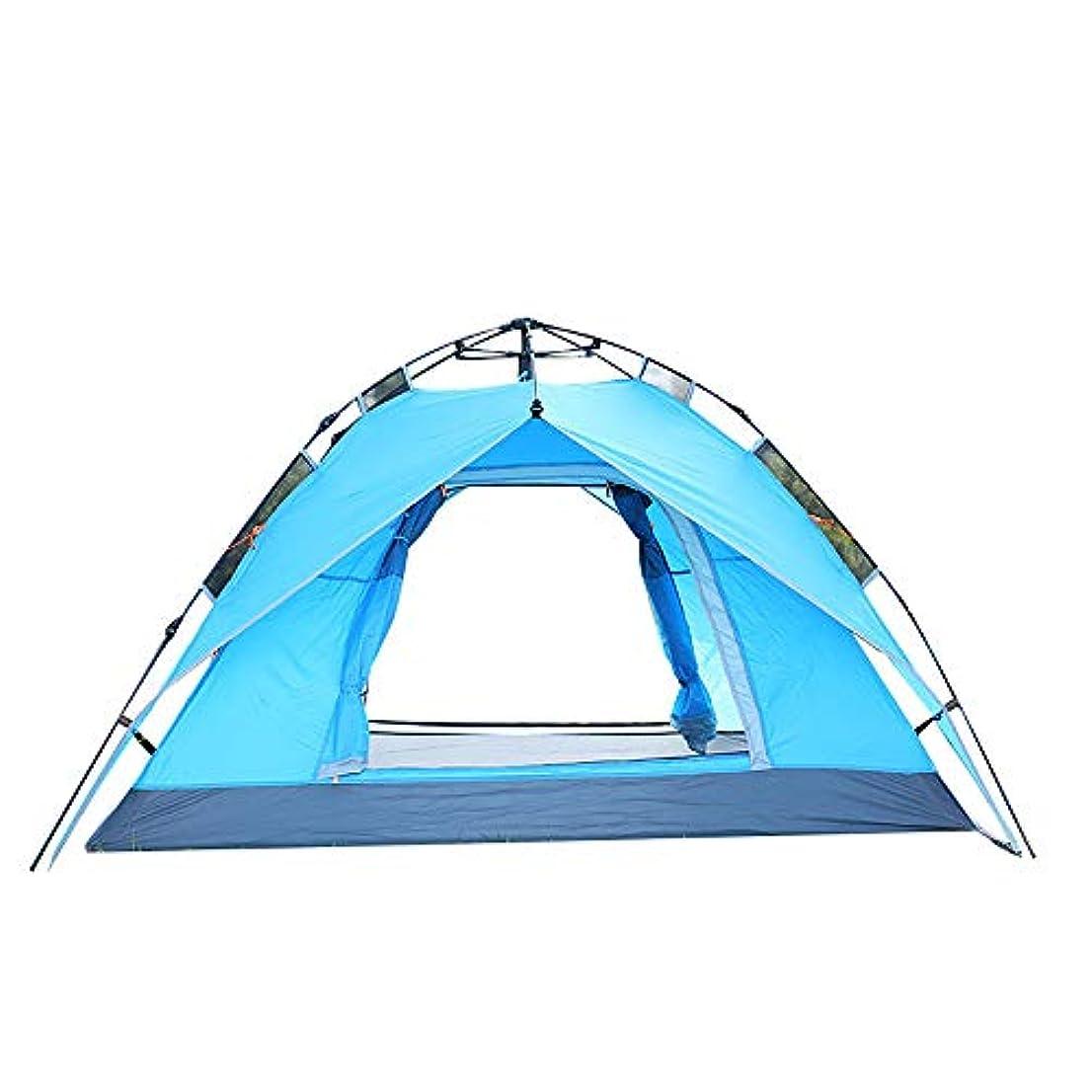 自伝安価な勉強する屋外ポータブル防水テント、ハイキングキャンプテント、抗紫外線2人超軽量折りたたみテント、自動オープンテント