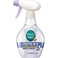 リセッシュ 除菌EX プラス 消臭芳香剤 液体 プロテクトガード 本体 360ml