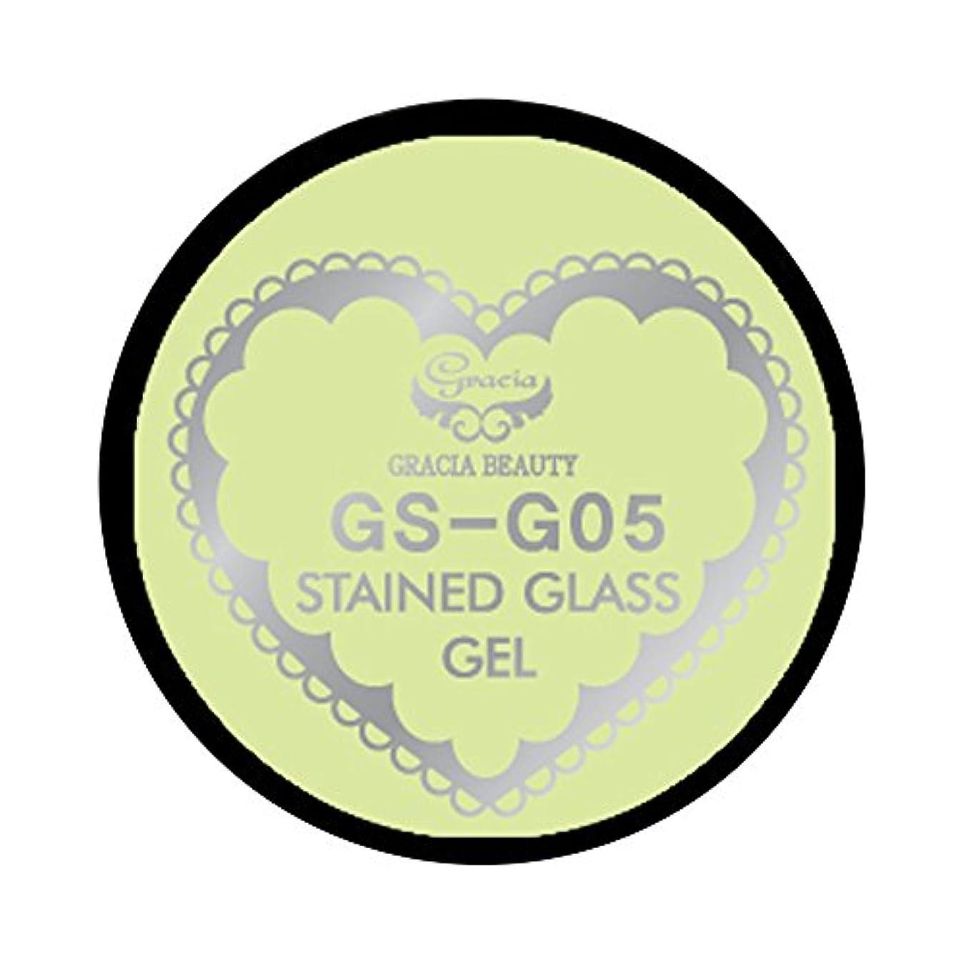 民主主義アウターシダグラシア ジェルネイル ステンドグラスジェル GSM-G05 3g  グリッター UV/LED対応 カラージェル ソークオフジェル ガラスのような透明感