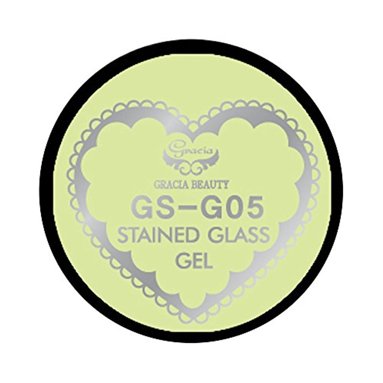 かすれた用量ロビーグラシア ジェルネイル ステンドグラスジェル GSM-G05 3g  グリッター UV/LED対応 カラージェル ソークオフジェル ガラスのような透明感