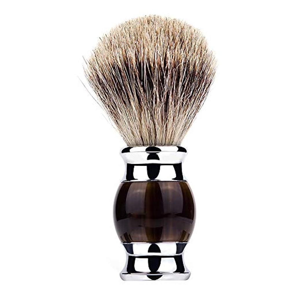 露ダッシュ緊張する男性の毛シェービングブラシ手作りのメンズラグジュアリーあなたの人生のベストシェービング用シェービングブラシプロのヘアサロンツールエンジニアのためのシェービングブラシ