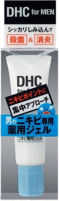 丁寧イライラする薬を飲むDHCforMEN 薬用アクネジェル 20g